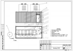 Контейнерный модуль центра обработки данных односекционный МЦОД BIR 80квт