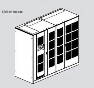 ИБП UPS KEOR HP 600