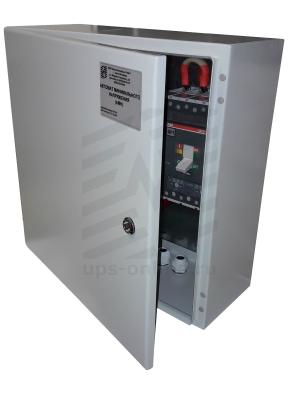 Шкаф размыкателя батарей ШРБ-BIR 1600А