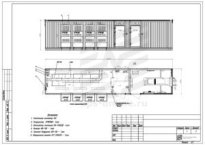 Контейнерный модуль центра обработки данных трехсекционный МЦОД BIR  60квт