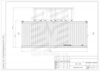 Блок-контейнер с ИБП BIR-ЭМИ-7