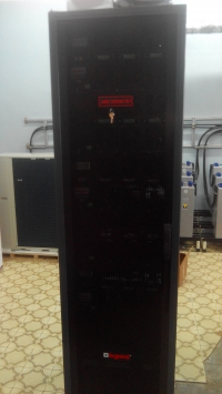 ИБП UPS Archimod HE 20