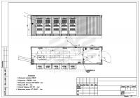 Контейнерный модуль центра обработки данных двухсекционный МЦОД BIR 60квт