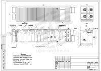 Контейнерный модуль центра обработки данных двухсекционный МЦОД BIR 120кВт