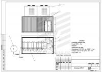 Контейнерный модуль центра обработки данных односекционный МЦОД BIR 40квт
