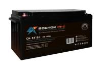 Аккумуляторная батарея ВОСТОК Pro CK-12150