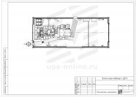 Блок-контейнер с ДГУ BIR-ЭМД-6