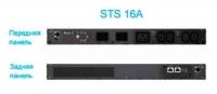 Панель АВР Delta InfraSuite STS 16A